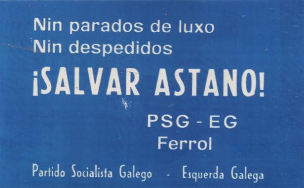 PSG-EG 041